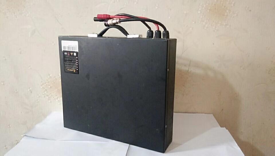 battery 4